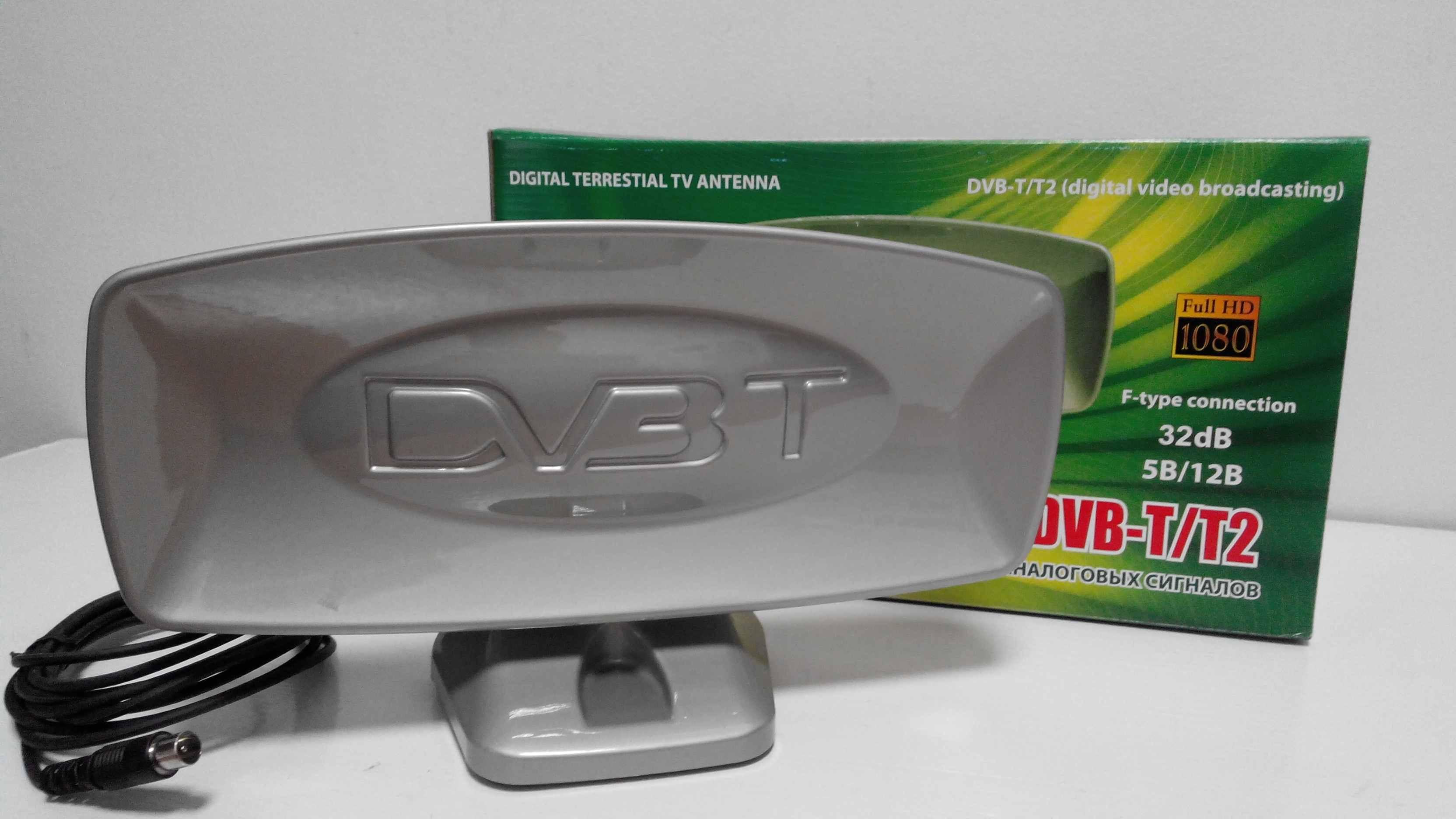 Активная dvb t2 антенна