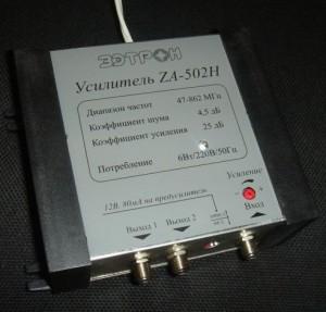 ЗЭТРОН ZA-502H.