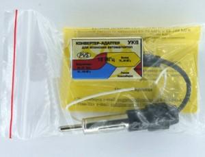 Конвертер автомоб. (76-60 МГц (Яп)) PVS