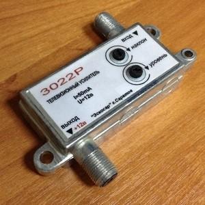 Усилитель 3022 Р-1