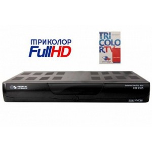GS 9305 HD