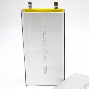 Li-pol аккумулятор 7566121, 3,7 В., 7000мАч